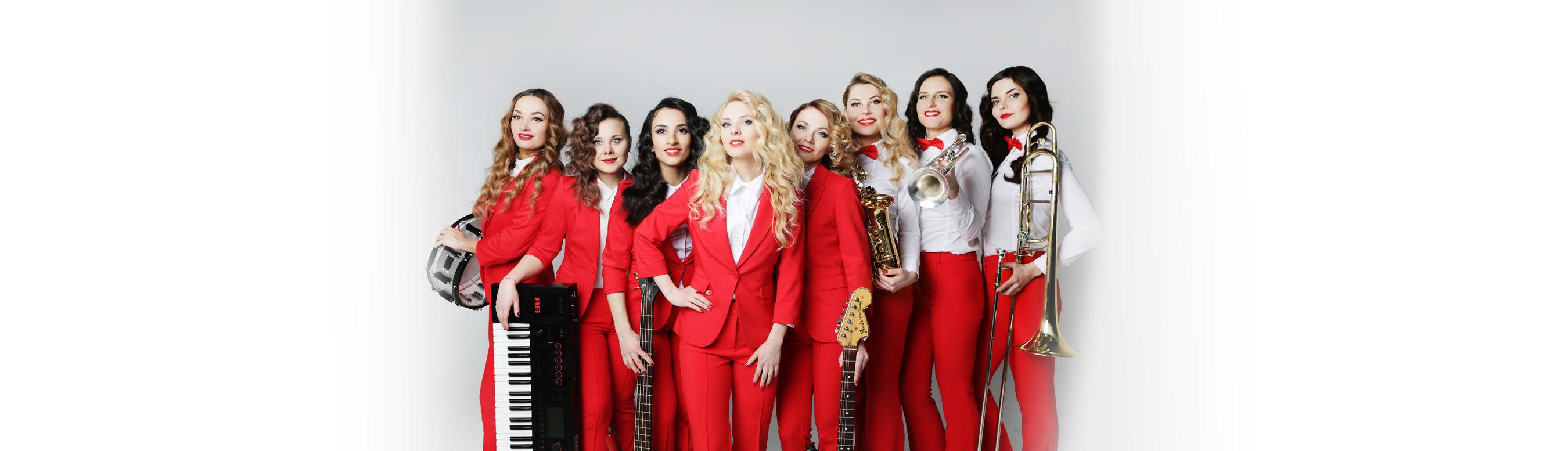 Кавер группа Women's band Ш.И.К.