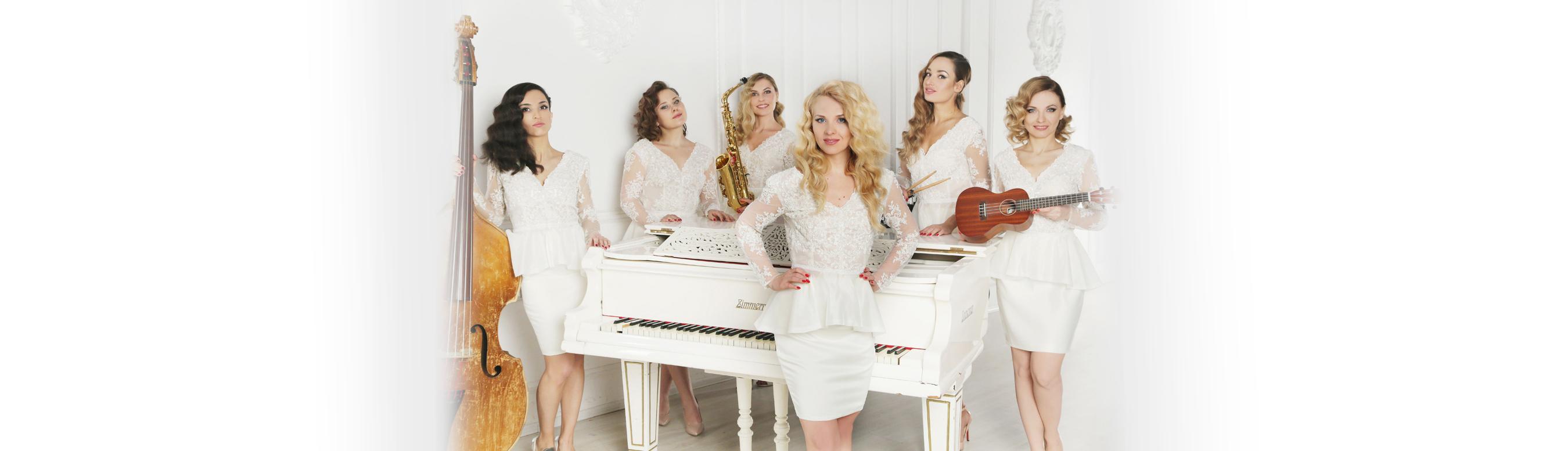 Сover-группа Women's band Ш.И.К.